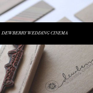 Dewberry Wedding Cinema